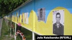 Стіна пам'яті Героїв Небесної Сотні, 10 травня 2014 року