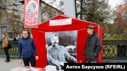 Новосибирскідегі Сталин ескерткішіне жылу жинау шарасы