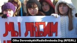 Мітинг проти закриття школи, Донецьк, 18 лютого 2011 року