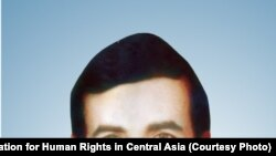 PHOTO GALLERY: HRW Documents Uzbekistan's Torture Of Political Prisoners