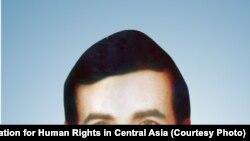PHOTO GALLERY: HRW Documents Uzbekistan's Torture Of Political Prisoners