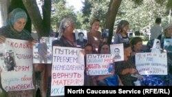 """До сих пор """"пропавшие"""" на войне в Чечне - были лишь заботой их родственников"""