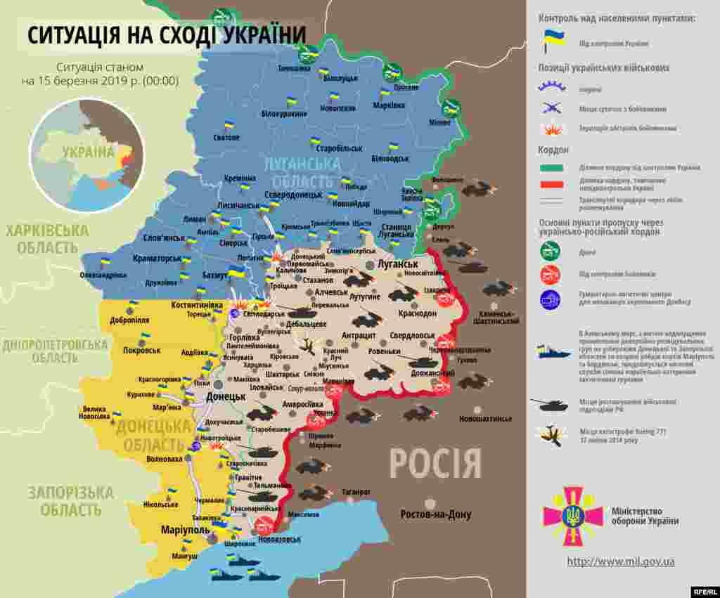 Мапа українською мовою