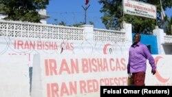 یک شهروند سومالی در برابر مرکز هلال احمر ایران در موگادیشو، همزمان با اخطار ۷۲ ساعته دولت به دیپلماتها و مراکز ایرانی برای ترک سومالی