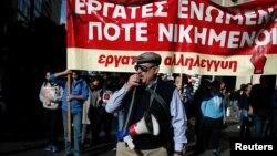 Мітингувальники в Афінах, 14 грудня 2017 року