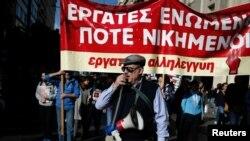 Митингующие в Афинах, 14 декабря 2017 года