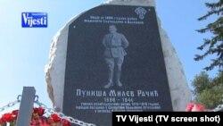 Spomenik je podignut u selu Slatina kod Andrijevice na Petrovdan, 12. jula.