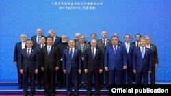 آستانه،قزاقستان--نشست مقامات کشورهای عضو و غیرعضو سازمان همکاری شانگهای