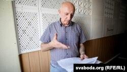 Васіль Бельмач