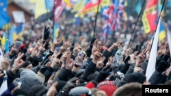 Protesters Stage Another Mass Rally In Kyiv