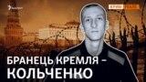 Krym cover