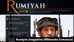 Jedno od prethodnih izdanja magazina Rome (Rumiyah)