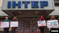 Учасники акції протесту біля офісу телеканалу «Інтер» у Києві, 11 грудня 2014 року