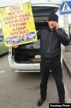 Эржигит Айдаралиев тарткан сүрөт