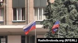 Прапори Росії і підтримуваного нею угруповання бойовиків «ДНР» біля міської ради Горлівки