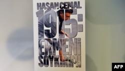 Турция - Книга «1915: Геноцид армян» Хасана Джемаля, Стамбул, 13 сентября 2012 г.