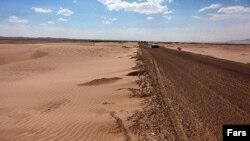 صحرای رفسنجان