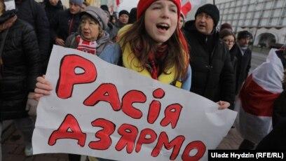 В ближайшие 2-3 дня весь белорусско-российский интеграционный пакет будет согласован, - вице-премьер Беларуси Крутой - Цензор.НЕТ 4303