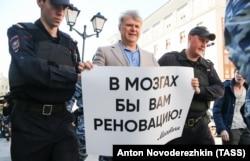"""Yabloko"" lideri Sergei Mitrokhin. Moskva, 28 iyun 2017"
