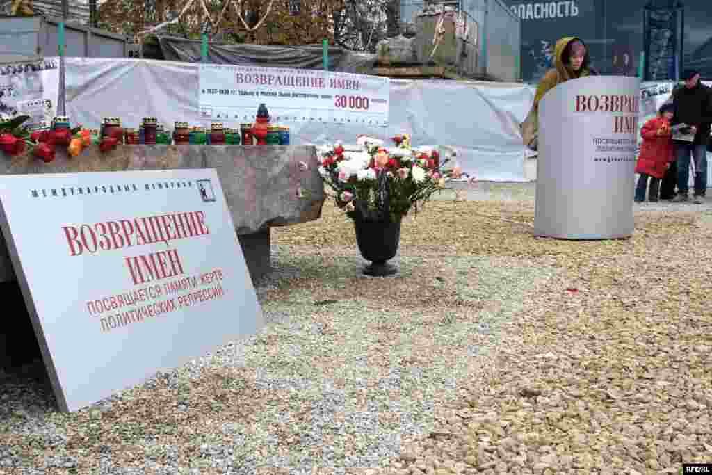 Акция «Вспомним имена» началась в 10 утра. К небольшой сцене выстроилась очередь с листами, на которых значились фамилии расстрелянных в 1938 году.