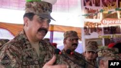 د پاکستاني پوځ مشر جنرال راحیل شریف