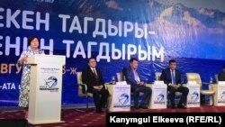 Экс-президент Роза Отунбаева на форуме «Мекендештер». 8 августа 2018 года.