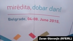 Plakat Festivala, arhivska fotografija