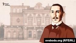 Іван Луцкевіч