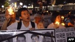تلاش های جهانی برای آژادی گروگان های کره ای ادامه دارد
