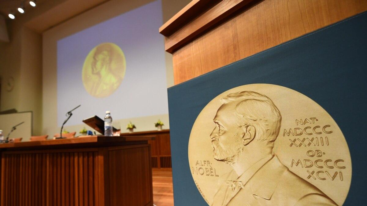 Нобелевский комитет получил более 300 номинаций на премию мира