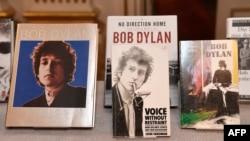 Librat e Bob Dylanit