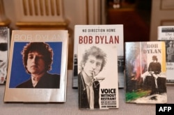 Боб Дилан туралы кітаптар. Стокгольм, 13 қазан 2016 жыл. и