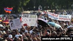 Митинг на площади Республики в Ереване, 17 августа 2018 г.
