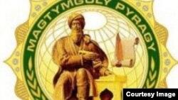 """""""Məxdimqulu"""" medalı"""