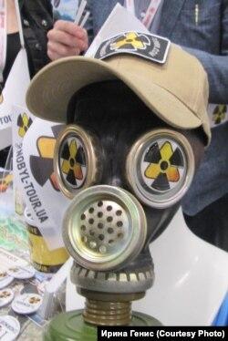 Чернобыльский Йорик