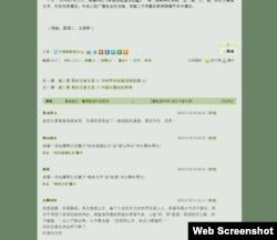 Қытайдағы қазақтардың наразығына себепкер болған блогқа жазылған қытай тіліндегі комментарийлер. 12 қазан 2012 жыл7 (Суретті үстінен бассаңыз, үлкейеді) .