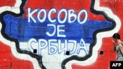 графит во Белград
