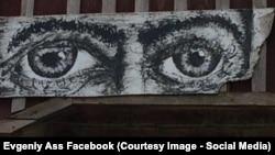 Граффити с Украины, фото Е.Асса