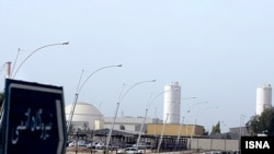 A general view of the Bushehr nuclear plant