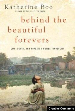 Кэтрин Бу «За прекрасной вечностью: жизнь, смерть и надежда в пригороде Мумбаи»