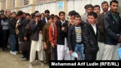 Students who failed in university entry exams gather outside Afghanistan's Higher Education Ministry to protest. (file photo)