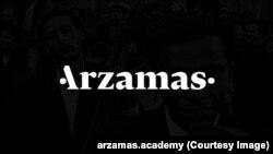 """Логотип проекта """"Арзамас"""""""