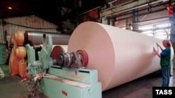 Kağız fabriki