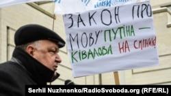 Пікет КСУ. Київ, 17 листопада 2016 року