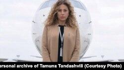 Тамуна Тандашвили