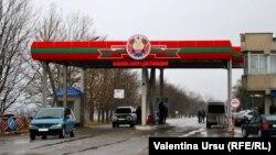 Vama transnistreană la Bender