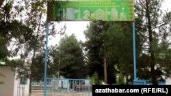 Детский сад, Туркменистан