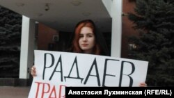 Activist Olga Kuznetsova protesting outside Navalny's office in Saratov (file photo)