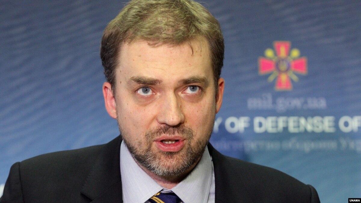 Минобороны Украины: возвращение Россией судов является выполнением решения международного трибунала