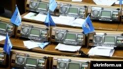 Якщо не проголосують за Валерію Лутковську, це буде ознакою внутрішніх руйнівних процесів у владі – політолог